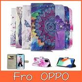 OPPO A31 2020 CY-3D彩繪皮套 手機皮套 掀蓋殼 插卡 支架 可掛繩 保護套