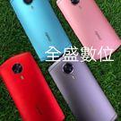 美圖手機Meitu T8S 4G/128...