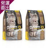 Nutram 紐頓 T22無穀貓 火雞配方 貓糧1.8公斤 X 2包【免運直出】