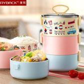 304不銹鋼保溫桶飯盒 日式學生便當盒 多層可愛餐盒兒童2/3層成人
