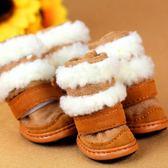 狗狗鞋子羊羔絨雪地靴泰迪秋款小型犬寵物鞋套tz7420【3C環球數位館】