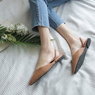 穆勒鞋 D+AF 清新涼氛.尖頭編織料平...
