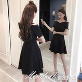 洋裝中長款夏季新款一字領短袖A字吊帶蓬蓬小黑裙       蜜拉貝爾
