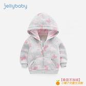 女童外套1一6歲童裝兒童嬰兒加絨開衫洋氣小童春秋衣服女寶寶春裝【小橘子】