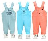 可開檔男女童褲子0-1-2-3歲寶寶長褲幼童
