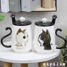 情侶款杯子一對陶瓷杯創意個性潮流可愛少女...