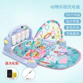 【推薦9折起】腳踏鋼琴健身架器新生兒寶寶0-3-6-12個月益智音樂嬰兒玩具0-1歲(全館滿1000元減120)