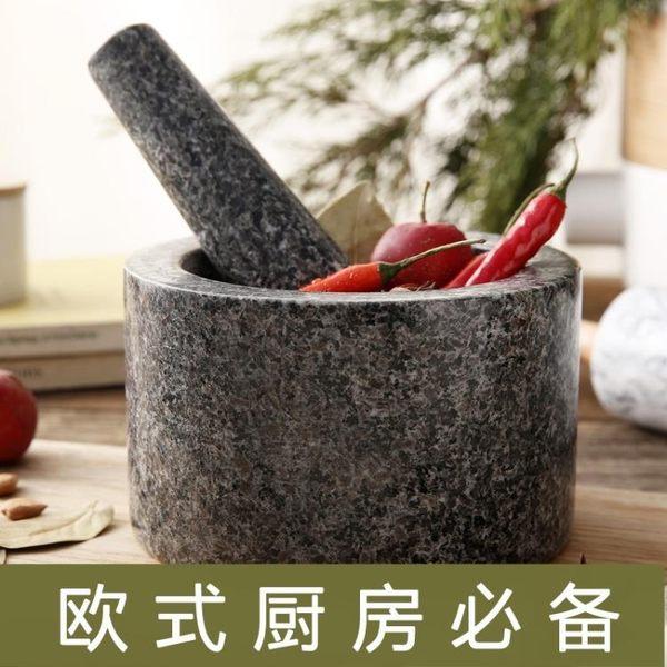 YAHOO618☸ 石臼家用 天然石蒜泥器廚房大號mousika