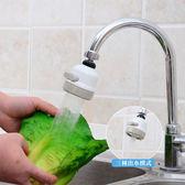 三段式水龍頭增壓花灑 家用自來水防濺過濾嘴 濾水器 過濾器 節水器