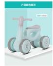 兒童滑行車平衡車助步車扭扭車寶寶1-3歲溜溜車幼兒學步車玩具車
