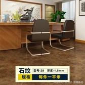 自黏石塑PVC地板革加厚耐磨防水塑料塑膠地膠地板貼紙家用臥室 LannaS YTL