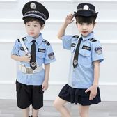 警服警官服幼兒小交警制服錶演服男女童小警察舞台演出服 3C公社