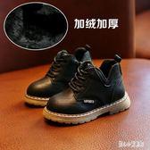 男童馬丁靴 冬新款小童馬丁靴短靴加絨棉鞋1-3歲2男童英倫皮靴子雪地靴 CP5415【甜心小妮童裝】