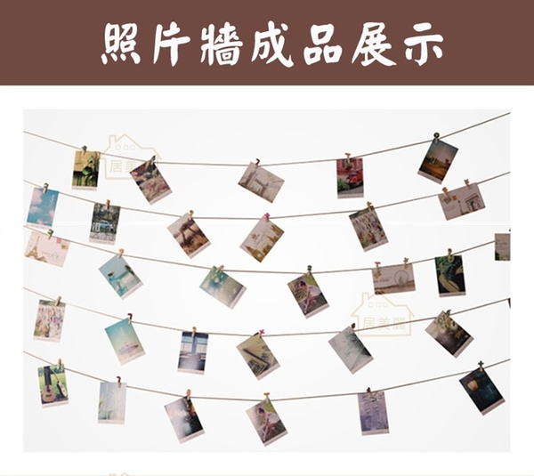 【居美麗】原色細麻繩 2mmx500cm DIY 掛毯配件 相片牆 吊牌掛繩 相框裝飾 瓶罐纏繞 禮品包裝