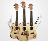 尤克里里初學者學生成人女男兒童21寸23寸26寸烏克麗麗入門小吉他
