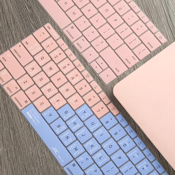 【雙十二】預熱macbook鍵盤膜pro13寸13.3電腦air筆記本mac 12貼膜15蘋果保護膜     巴黎街頭