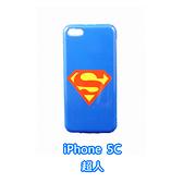[機殼喵喵] Apple iPhone 5C i5C 手機殼 外殼 保護殼 超人