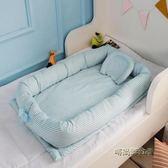 嬰兒床中床新生兒童床便攜折疊嬰兒床哄睡神器睡籃寶寶床仿生床上MBS「時尚彩虹屋」