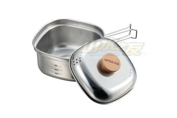 【山水網路商城】日本 鹿牌Captain Stag 鹿牌燕三条不鏽鋼方形鍋1.3L 不鏽鋼套鍋 UH-4202