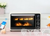烤箱搪瓷智能烤箱家用烘焙小型多功能全自動32L升大容量電烤箱LX220V 愛丫愛丫