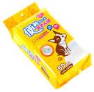 PeiciPet沛奇-環保雙層拾便袋(寵物專用排泄物清潔袋)50枚入 ★加購體驗價!