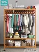 衣架落地臥室簡易家用掛衣服的架子簡約現代實木落地式衣帽架  ATF格蘭小鋪