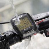 馬錶騎行裝備公路山地車速度里程表背光防水