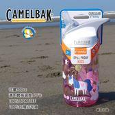 [公司貨 CAMELBAK] Camelbak 兒童水壺 獨角獸派對 400ml;蝴蝶魚戶外