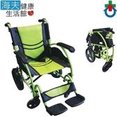 【海夫】杏華 超輕量 折背 腳踏可收 鋁製 輪椅(CH121_18吋座寬)