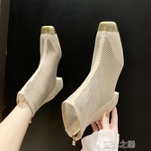 馬丁靴女-馬丁靴女夏季短靴透氣潮鞋新款網靴中跟網紗鏤空涼鞋粗跟靴子 現貨快出