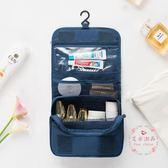 化妝包大容量收納包手提韓國洗漱包