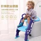 兒童坐便器馬桶圈小孩馬桶梯椅嬰幼兒座便器1-3-6-9歲 【快速出貨】