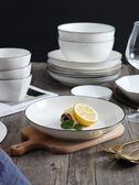 碗碟套裝4人北歐日式餐具套裝家用陶瓷吃飯碗筷套碗盤碟套裝湯碗碗碟套 潮流衣舍