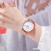 手錶-手錶女士學生韓版簡約時尚潮流防水休閒大氣石英女錶抖音網紅同款 糖糖日繫