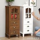 美式實木斗櫃收納櫃單門靠牆客廳小櫃子家用多功能儲物櫃電視邊櫃 1995生活雜貨
