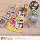 台灣製正版海綿寶寶吊環擦手巾 魔法Baby