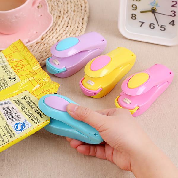 【Miss.Sugar】家用便攜密封機迷你零食塑料袋封口機小型手壓熱封機塑封機封袋機