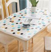 桌布-PVC防水防燙防油桌布軟塑料玻璃書桌餐桌布桌墊免洗茶幾墊網紅ins 多麗絲旗艦店