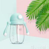 奶瓶 新貝寬口徑奶瓶水杯彈蓋帶手柄防嗆防摔帶吸管嬰兒奶瓶防脹氣9064 可卡衣櫃