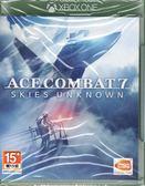 現貨中 XBOXONE遊戲 空戰奇兵 7 未知天際 Ace Combat 7: Skies 中文亞版【玩樂小熊】