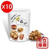 【繽果奇園】綜核果乾天然無花果核桃(10包/組)-電電購