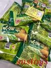 sns 古早味 懷舊零食 餅乾 日香 冬筍餅 竹筍餅 植物五辛素 300公克 香脆可口