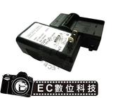 【EC數位】NIKON D7100 D810 D850 Z6 Z7 V1 D750 EN-EL15 D500充電器