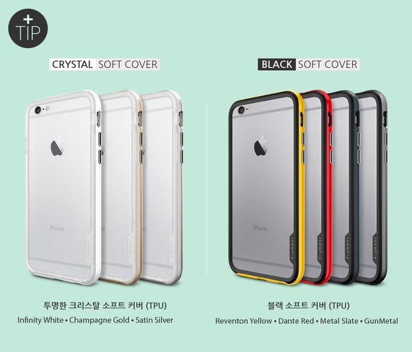 【贈玻璃貼】Spigen 韓國 SGP iPhone 6 6s 4.7吋 Neo Hybrid EX 雙件式邊框保護殼 手機殼 iPhone6s
