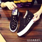 鏤空透氣帆布鞋女韓版內增高小白鞋厚底懶人學生清涼女鞋水晶鞋坊
