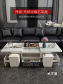 多功能功夫茶几簡約現代大小戶型客廳伸縮電視櫃可升降茶桌椅組合XW 全館免運