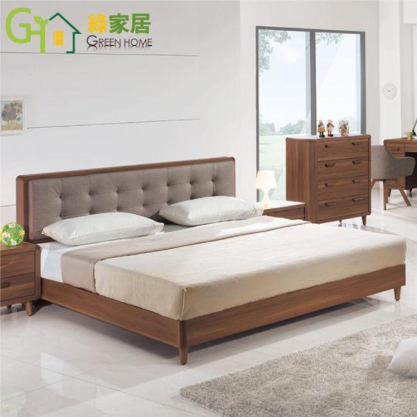 【綠家居】歐夏 胡桃木紋5尺雙人床頭片(不含床墊床底)
