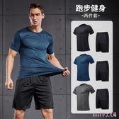 中大尺碼運動套裝 男士速乾短袖褲裝休閒兩件套夏季寬鬆跑步健身衣服 DR25792【Rose中大尺碼】