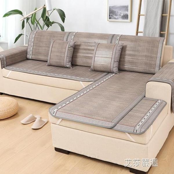 沙發墊竹子涼席墊子中式防滑夏季竹墊簡約客廳夏天款藤竹蓆涼坐墊 【新春特惠】