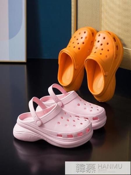 新款洞洞鞋女ins潮厚底包頭外穿防滑護士時尚涼拖鞋夏沙灘鞋 夏季新品
